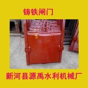 PGZ铸铁闸门(1.5*1.5m )LQ手摇式启闭机价格