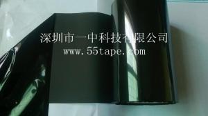 生产厂家直销 黑色超薄遮光胶带 量大有优势产品图片