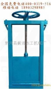 厂家出售不锈钢渠道闸门及潜孔式平板钢闸门