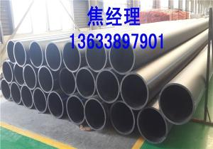HDPE高密度聚乙烯管道