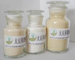 大豆异黄酮用量 产品图片