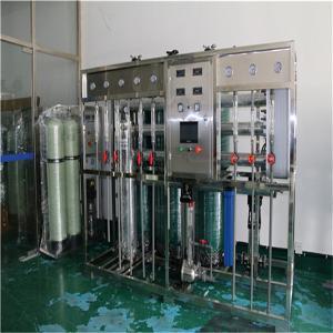 供应连云港纯水设备|车用尿素生产用水设备产品图片