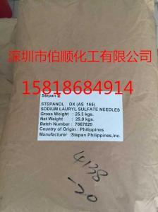 厂家直销十二烷基硫酸钠(K12) 产品图片