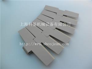 塑料链板 产品图片