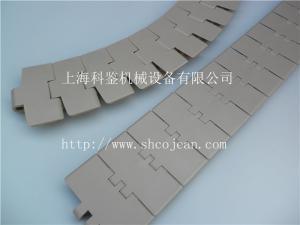 塑料平顶转弯链板 产品图片