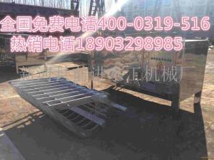 供应水库河道专用YG型抓斗式清污机