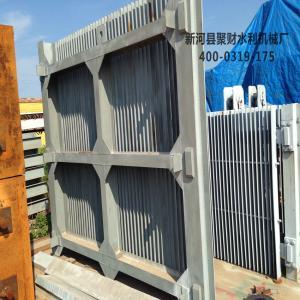 水电站用平面型钢拦污栅