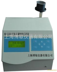 台式磷表/磷酸根分析仪/实验室磷表/实验室磷酸根分析仪厂家直销
