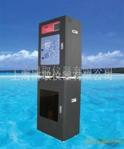 总铁测量仪/水中总铁测定仪/水中铁离子浓度测量仪/重金属在线仪