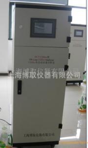 总氮在线监测仪/有机氮测量仪/污水总氮检测仪-水质分析仪表厂家