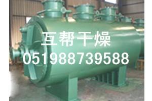 磷酸铁锂专用干燥机定制