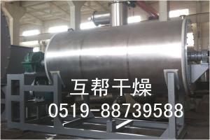 生产磷酸铁锂专用干燥机