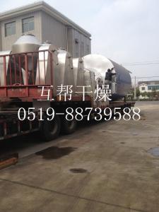 化工粉末干燥设备产品图片