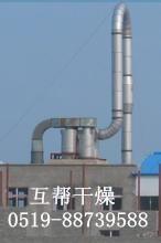 钛白粉气流干燥机