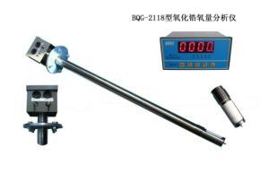 氧化锆氧量测量仪/高温氧化锆测量仪/超高温氧化锆测定仪生产厂家