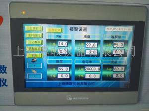多参数水质分析仪/多参在线数水质监控系统/地表水监控系统生产厂