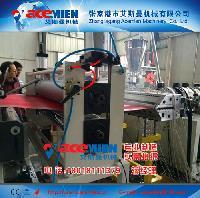 合成树脂瓦生产线设备多少钱、国内优质的制造合成树脂瓦设备产品图片