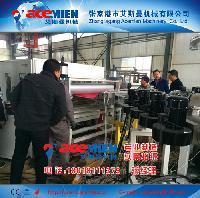 合成树脂瓦生产线,问艾斯曼机械产品图片