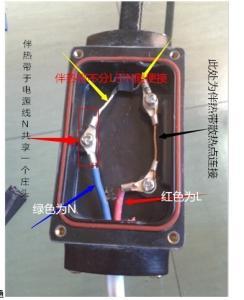 自控温伴热带原理_沈阳瑞华特种电缆有限公司电热带、自控温电伴