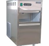30公斤制冰機