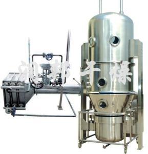 碱性染料颜料专用闭路循环沸腾干燥机
