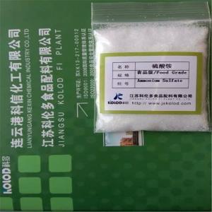 发酵用食品级硫酸铵 产品图片