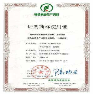 生产食品级碳酸氢钾
