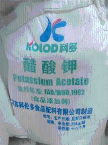 食用级工业级乙酸钾(低粉尘)