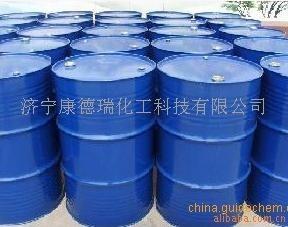 双醚芴丙烯酸酯 cas:161182-73-6,生产单位