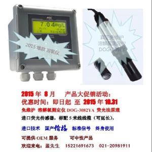 在线荧光法溶氧仪/进口荧光溶解氧分析仪/污水处理溶氧检测分析仪