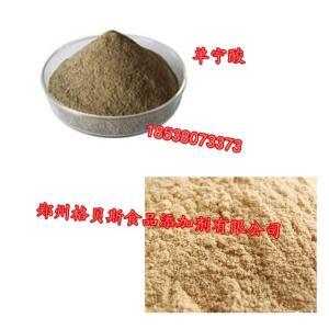 鞣酸,丹宁酸,单宁酸,单宁,二倍酸,落叶松栲胶,没食子鞣酸,鞣质,炭尼酸,柔酸