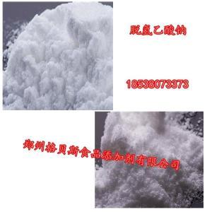 医药脱氢乙酸 产品图片