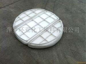 聚丙烯丝网除沫器(PP丝网除沫器)