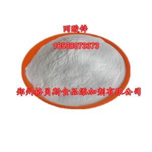 丙酸锌生产厂家 产品图片