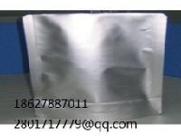 卡泊三醇原料药出口现状分析中国特色原料药