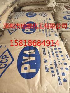 聚乙烯醇粉末厂家 产品图片