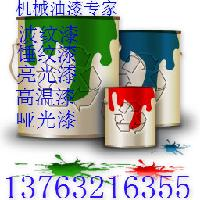 东莞市中海涂料有限公司公司logo
