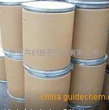 山东生产厂家异丁司特原料(cas:50847-11-5)|价格