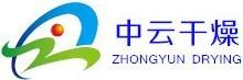常州中云干燥工程有限公司公司logo