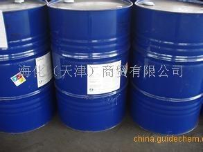 异氟尔酮(赢创德固赛原装)天津  北京经销商