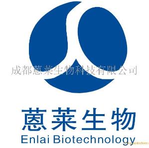 四川嘉瑛莱科技有限责任公司公司logo