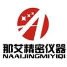 上海那艾精密仪器有限公司公司logo