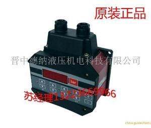 FPC-200-1.6-000     壓力控制儀