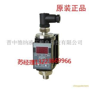 FPC-400-A-25-000       電子壓力繼電器