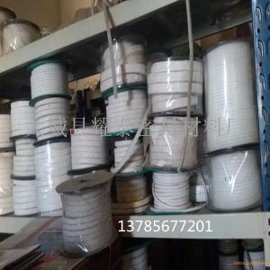 高水基盤根  耐高溫水泵用白高水基盤根