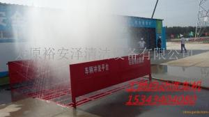 阳泉工地洗车机渣土车自动冲洗平台