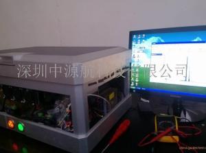 天瑞EDX1800高精度、重复性,卤素升级分析仪产品图片