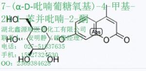 湖北鑫源顺医药化工有限公司7