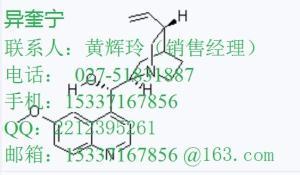 鑫源顺双环丙基甲胺厂家13375-29-6价格羟丙基-β-环糊精用途