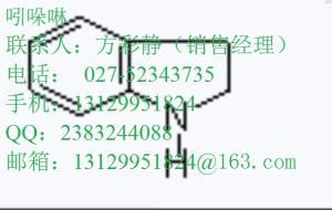 鑫源顺N-(吡啶-2-基)-4-(4,4,5,5-四甲基L-1,3,2-二氧硼戊环-2-基)本甲酰胺